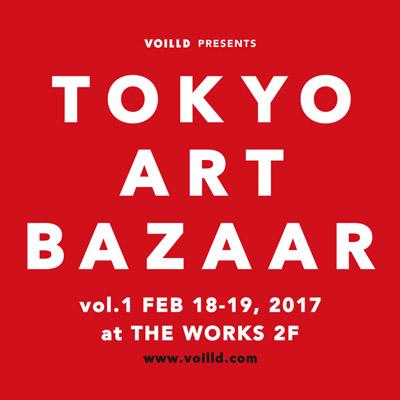 TOKYO ART BAZAAR vol.1