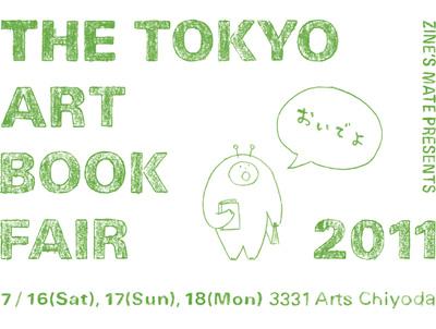 TOKYO ART BOOK FAIR 2011