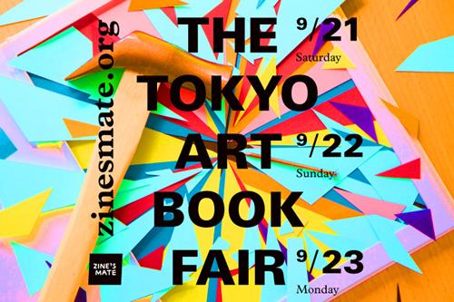 TOKYO ART BOOK FAIR 2013