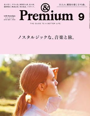& Premium 9