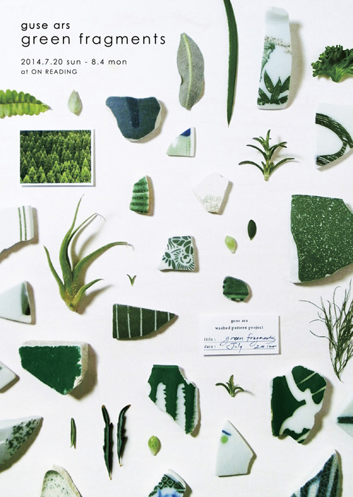 green fragments