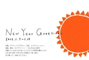 NEW YEAR GREETINGS 2012